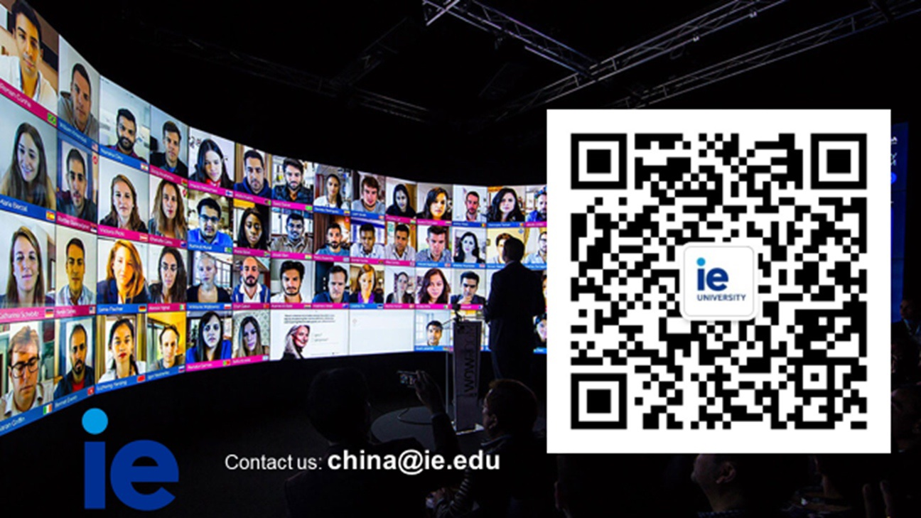 WeChat - IE University